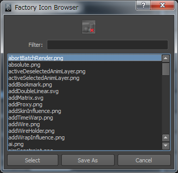 Factory Icon Browser