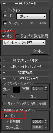 10_Shadow02