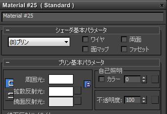 3dsMaxAO_003