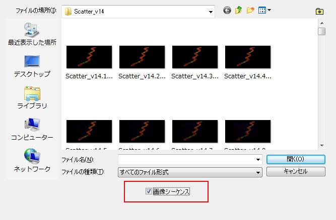 Photoshop:アニメーションGIFの作成