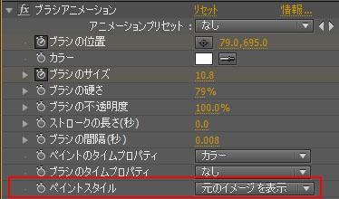 AE_Flower_03
