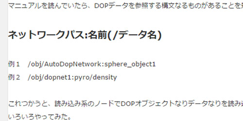 dopsSntax_eye